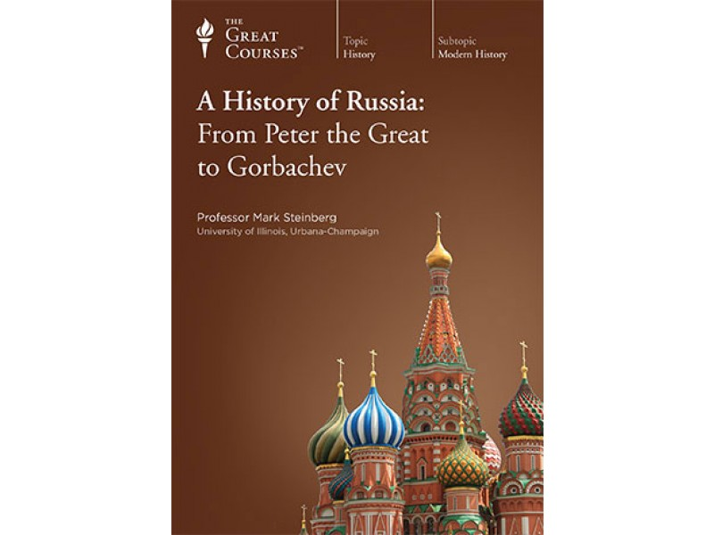From Peter the Great to Gorbachev Audiobook Free